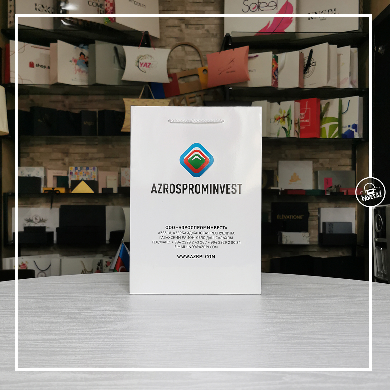Azrosprominvest